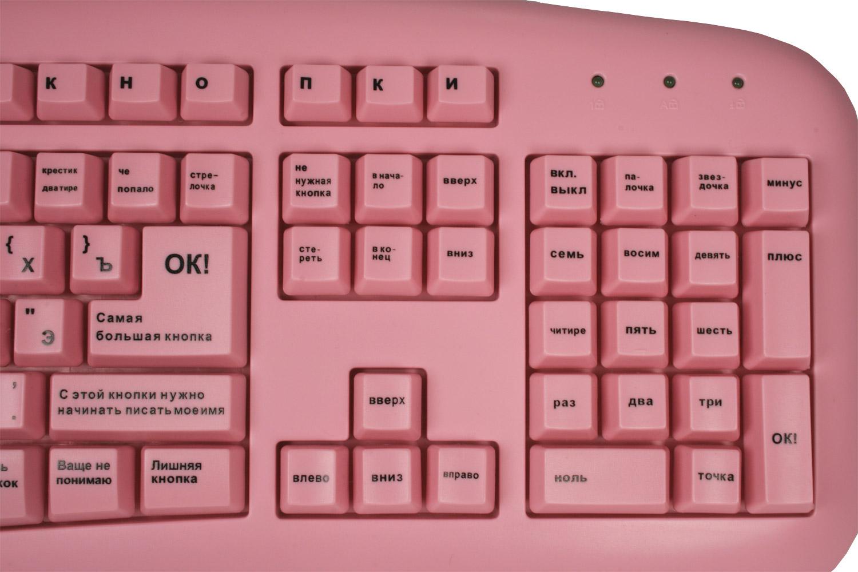Клавиатура SVEN Standard 301 USB белая 104 клавиши влагоустойчивая конструкция красная кириллица классич. раскладка цветная коробка