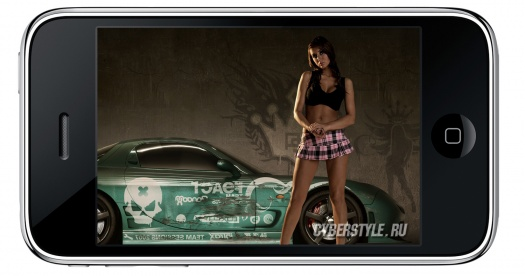 NFS on iPhone