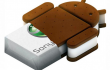 Sony Ericsson ,  Xperia ,  Ice Cream Sandwich