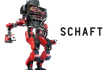 DARPA ,  SCHAFT S-One ,  Robotics Challenge Trials ,  робот