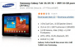 Samsung ,  Galaxy Tab 10.1N ,  Germany