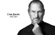 Steve Jobs ,  Apple ,  iPhone 4S ,  iPhone for Steve ,  cyberblog ,  Стив Джобс ,  киберблог