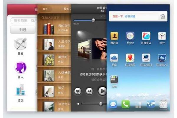 Baidu044; Android044; Baidu Yi044; ОС044; операционная система