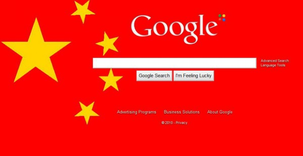 Google, Gmail, Android, Китай, China, взлом, кибератака