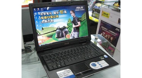 Asus, X81H, Asus X81H, notebook, ноутбук