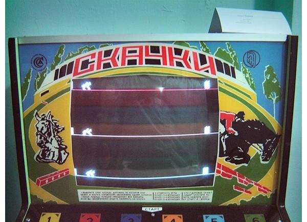Играть игровые автоматы ссср гонки казино на русском онлайнi