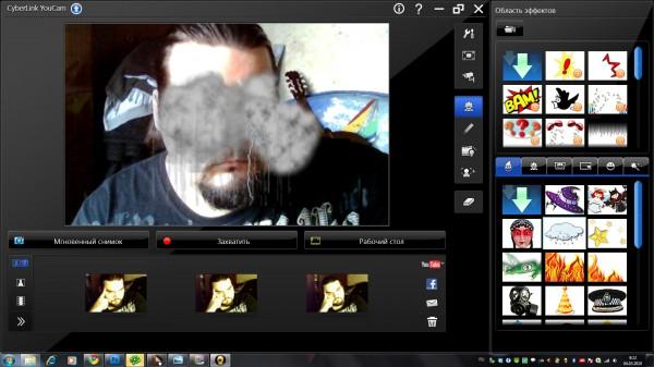 Как сделать чтоб вебкамера снимала