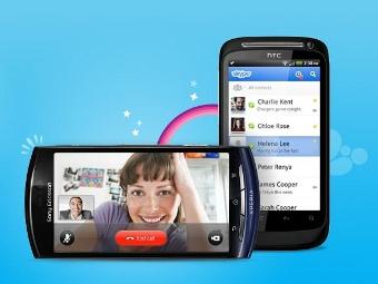 Skype на Android начал поддерживать видеозвонки