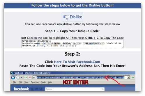 В Facebook появилась поддельная кнопка «не нравится»