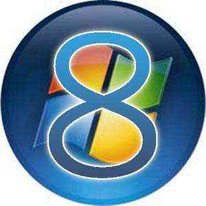 В Windows 8 будет усилена защита от копирования