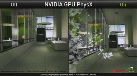 Скачать Программу Бесплатно Physx - фото 3