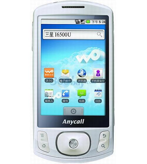 Samsung Anycall I6500U