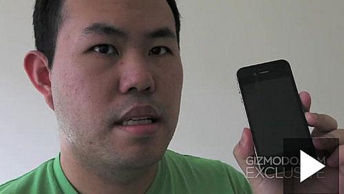 Джейсон Чен и потерянный iPhone 4G