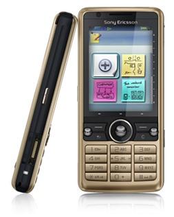 Новый телефон Sony Ericsson G700
