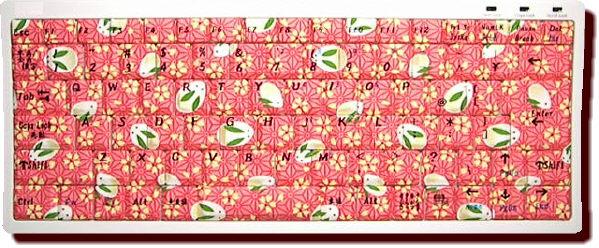Это клавиатуры, на которых вручную нанесены рисунки цветущей сакуры, узоров, бабочек и т.п. Категория.