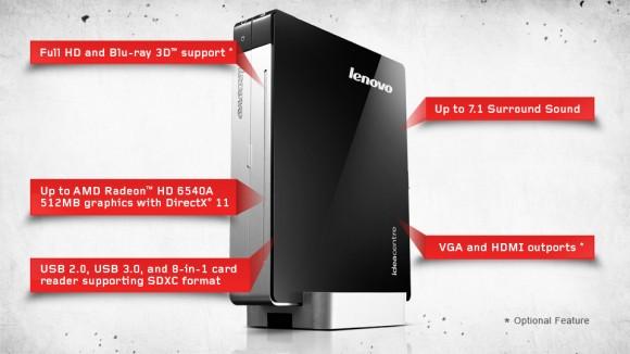 Lenovo выпустила самый маленький в мире настольный компьютер