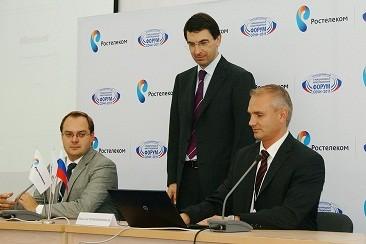В России заключён первый договор с использованием электронной подписи