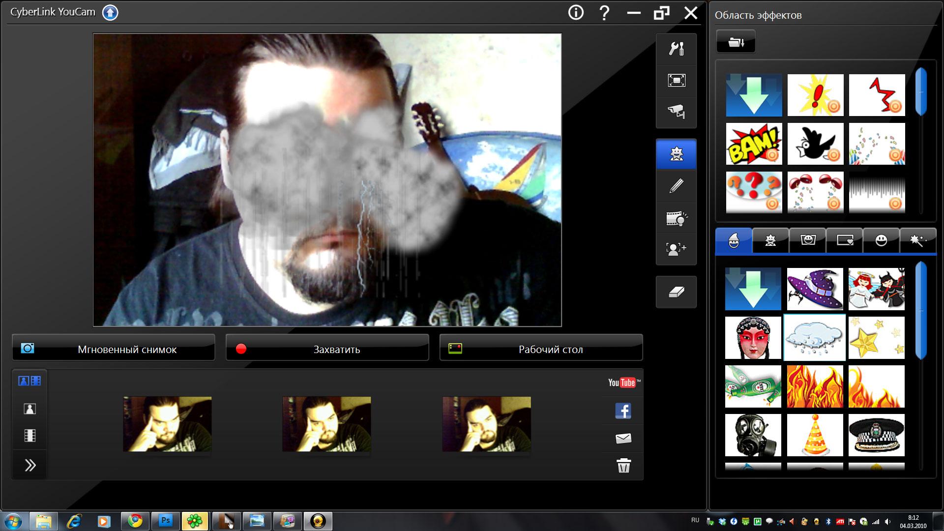 Сайты для того чтобы делать фото с эффектами